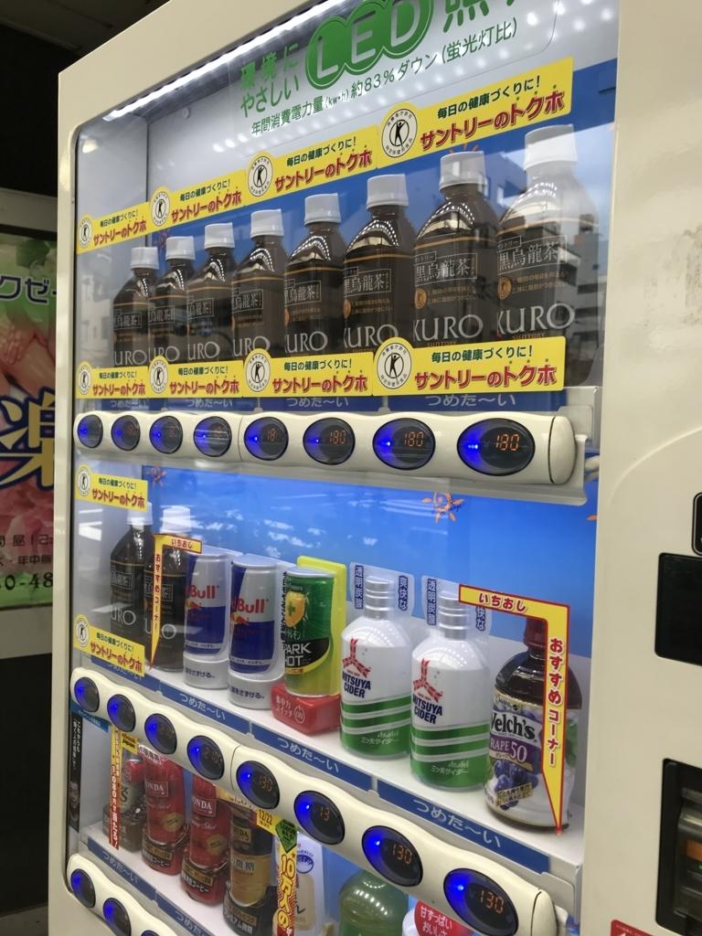 f:id:takahashi-ironworks:20171102023839j:plain