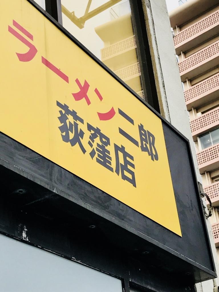 f:id:takahashi-ironworks:20171114010157j:plain