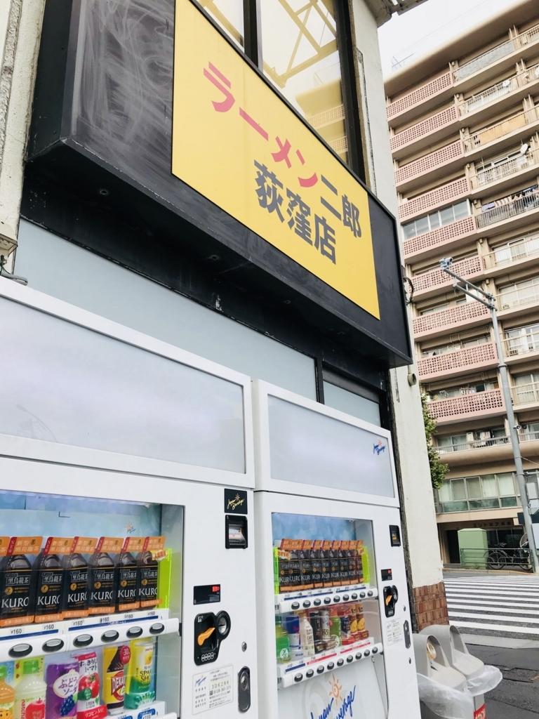 f:id:takahashi-ironworks:20171114010229j:plain
