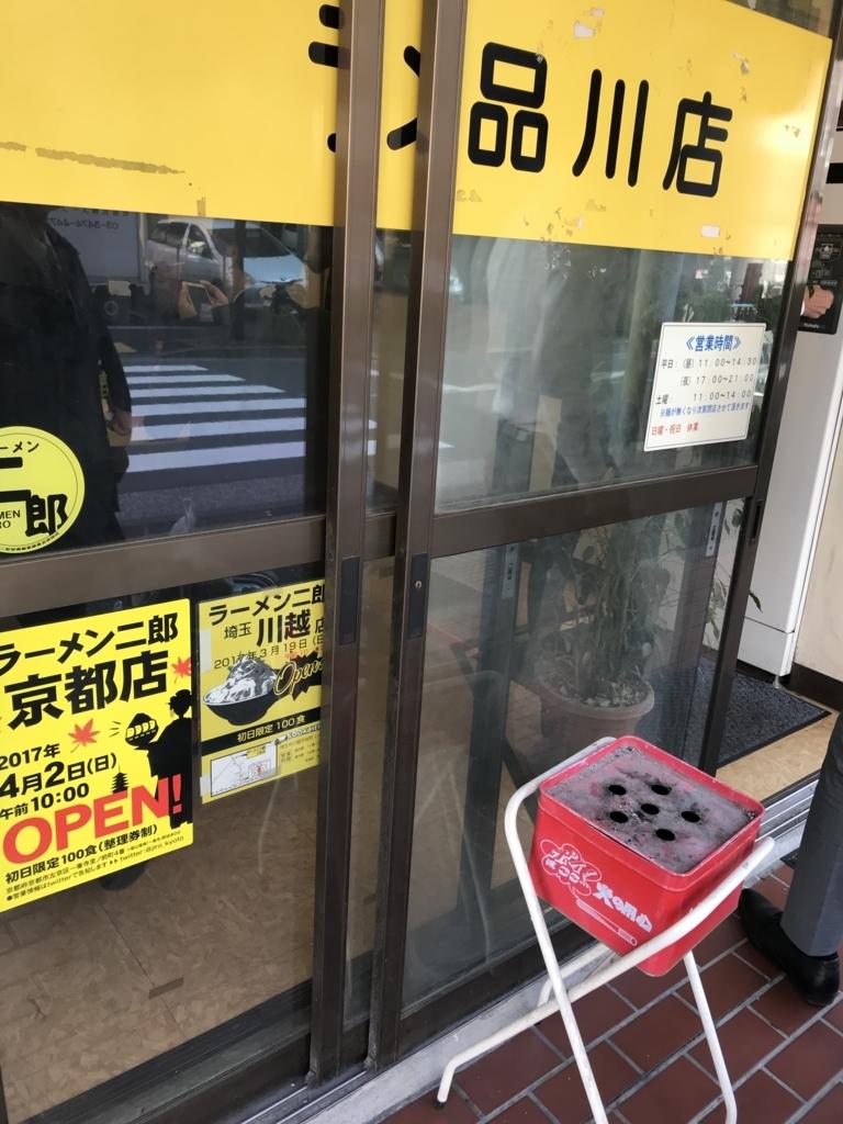 f:id:takahashi-ironworks:20171120121707j:plain