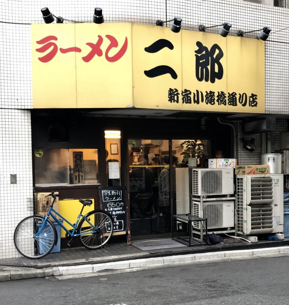 f:id:takahashi-ironworks:20171123034402j:plain