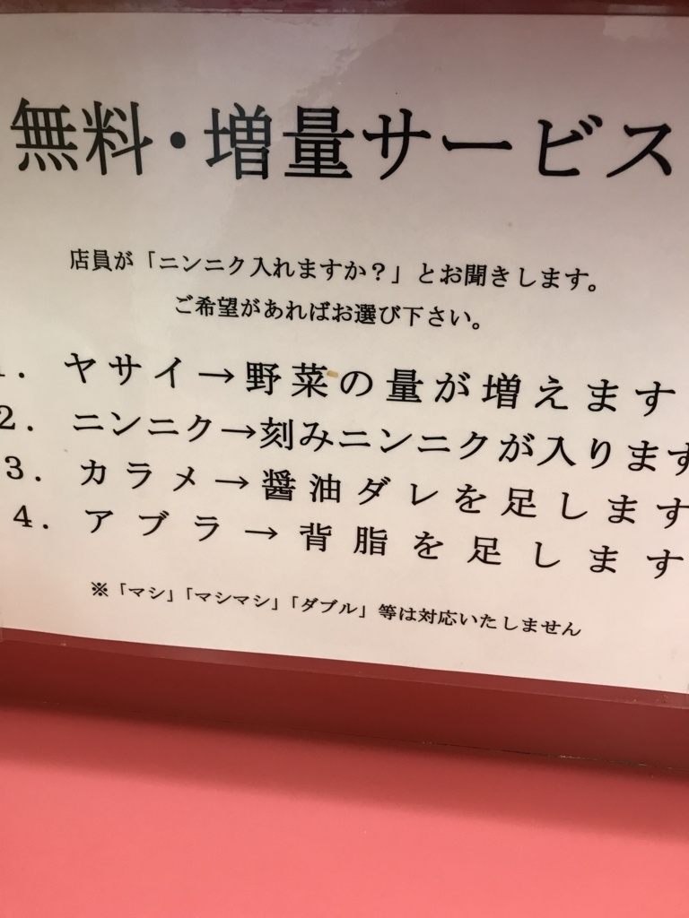 f:id:takahashi-ironworks:20171124185407j:plain