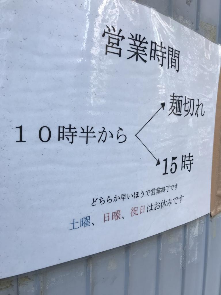 f:id:takahashi-ironworks:20171124185720j:plain