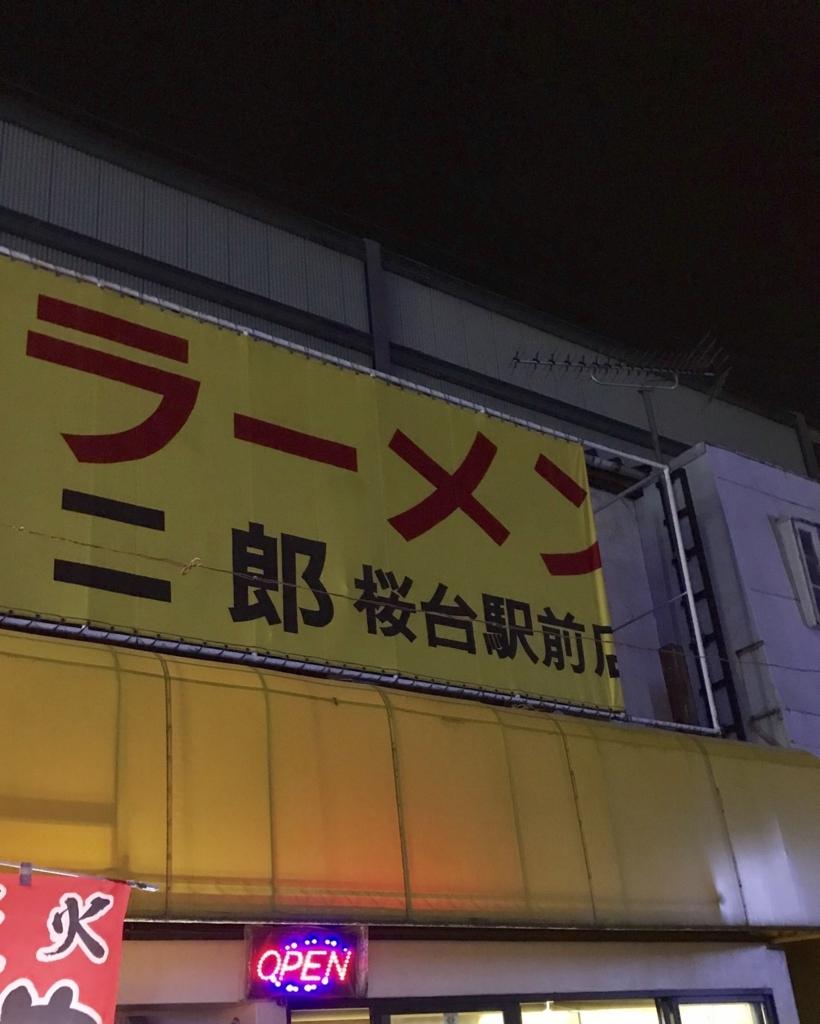 f:id:takahashi-ironworks:20171126004726j:plain