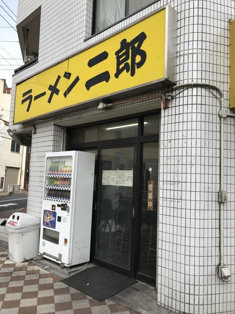 f:id:takahashi-ironworks:20171127125032j:plain