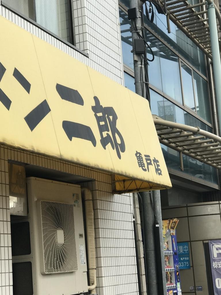 f:id:takahashi-ironworks:20171127125125j:plain