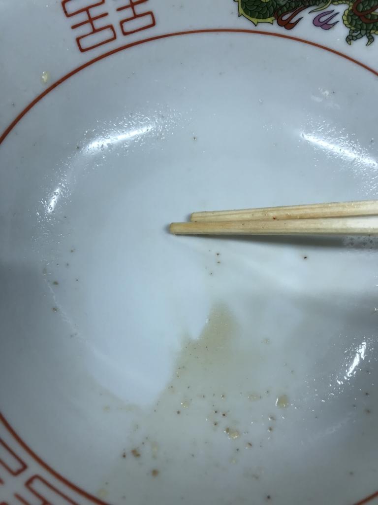 f:id:takahashi-ironworks:20171127125859j:plain