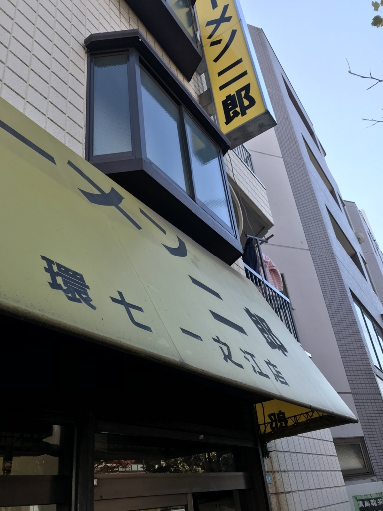 f:id:takahashi-ironworks:20171128035048j:plain