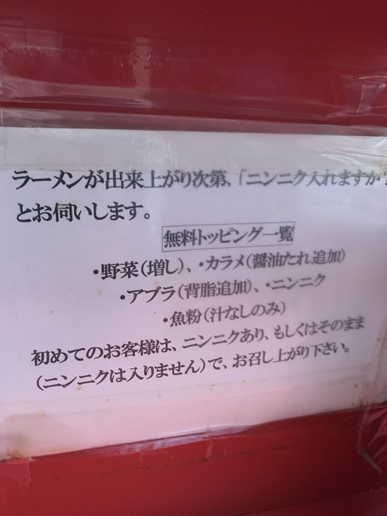 f:id:takahashi-ironworks:20171128035132j:plain
