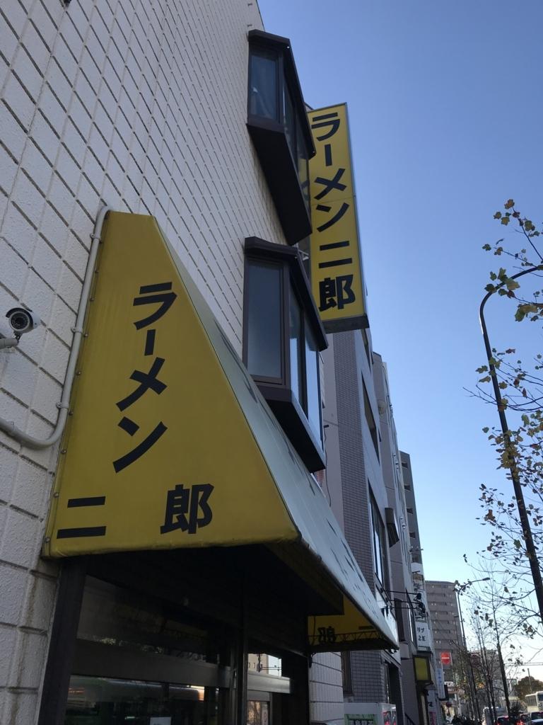 f:id:takahashi-ironworks:20171128035951j:plain