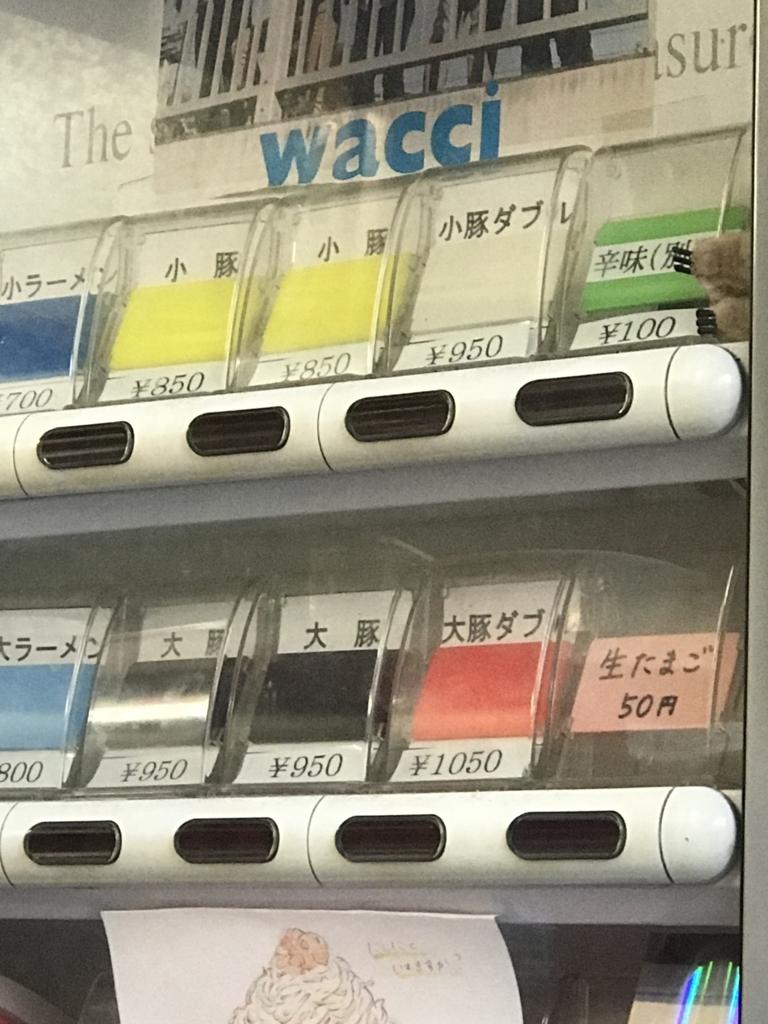 f:id:takahashi-ironworks:20171201152954j:plain