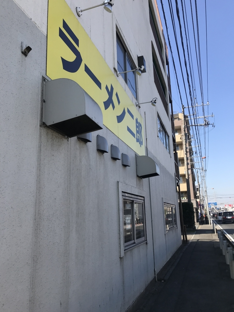 f:id:takahashi-ironworks:20171204032139j:plain