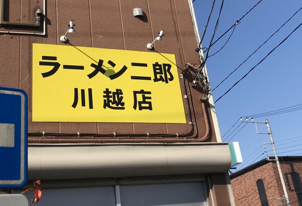 f:id:takahashi-ironworks:20171204032319j:plain