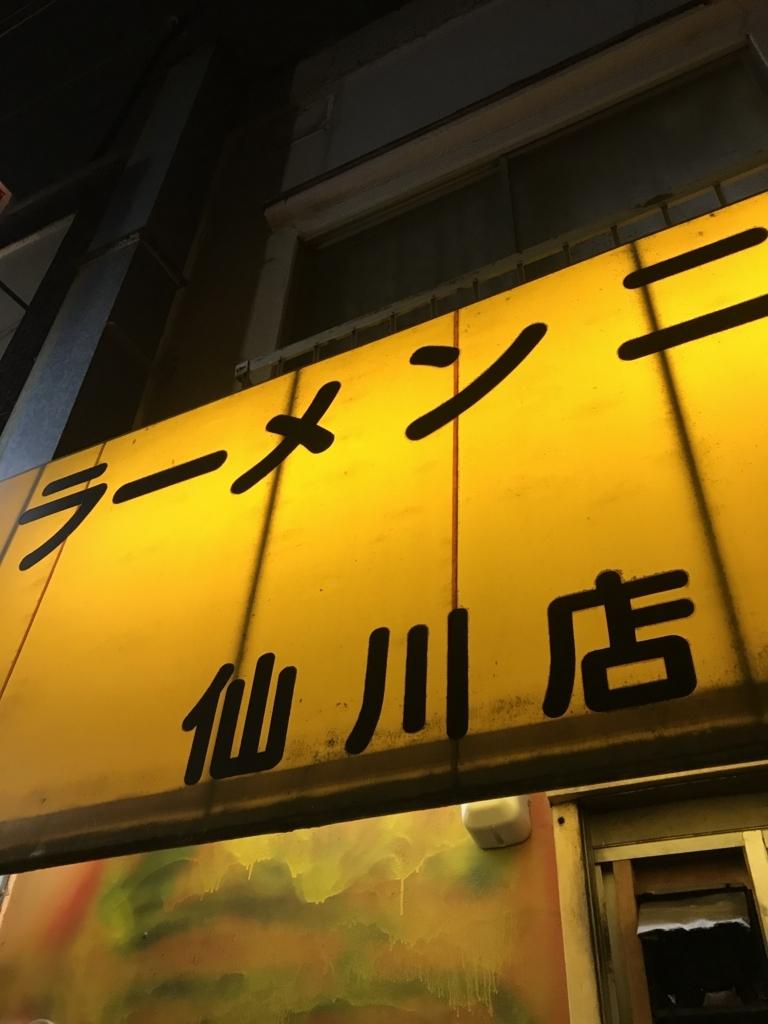 f:id:takahashi-ironworks:20171205144056j:plain