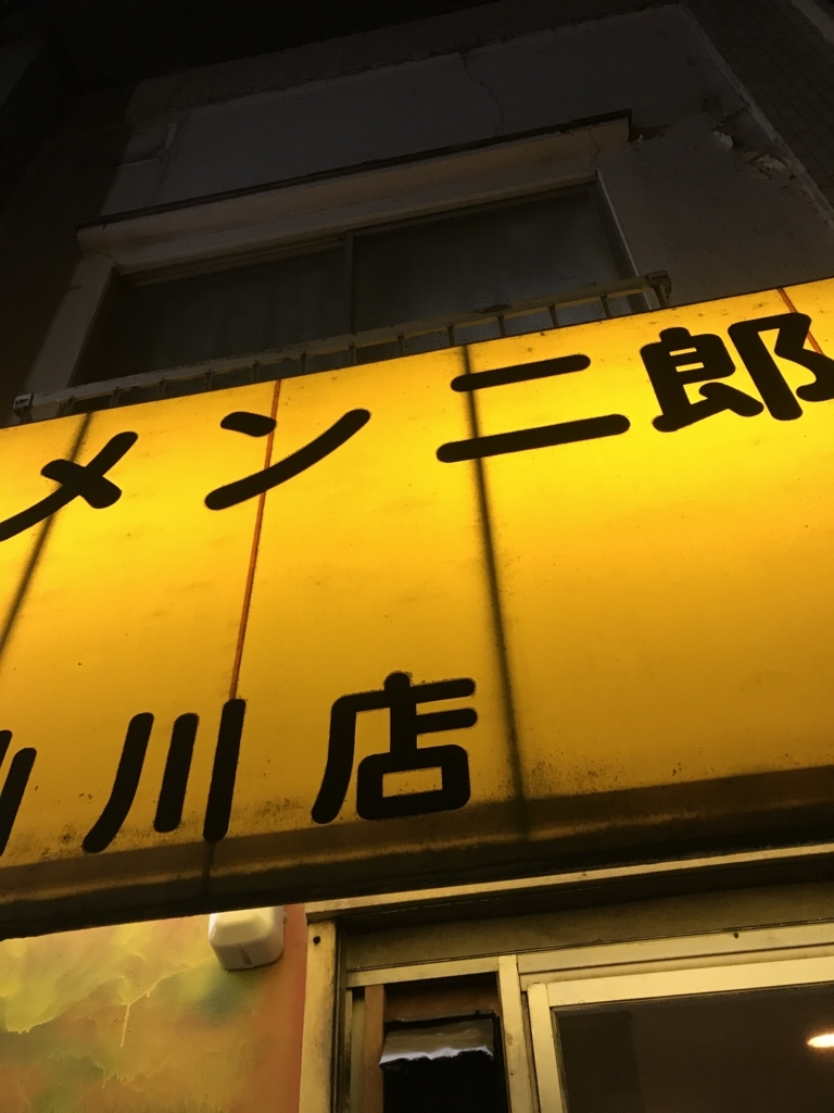 f:id:takahashi-ironworks:20171205144215j:plain