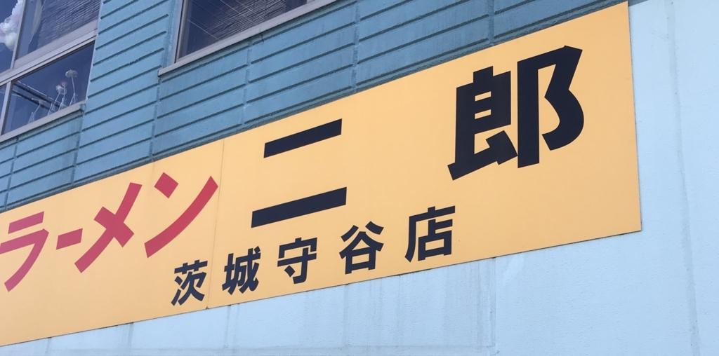 f:id:takahashi-ironworks:20171215142745j:plain