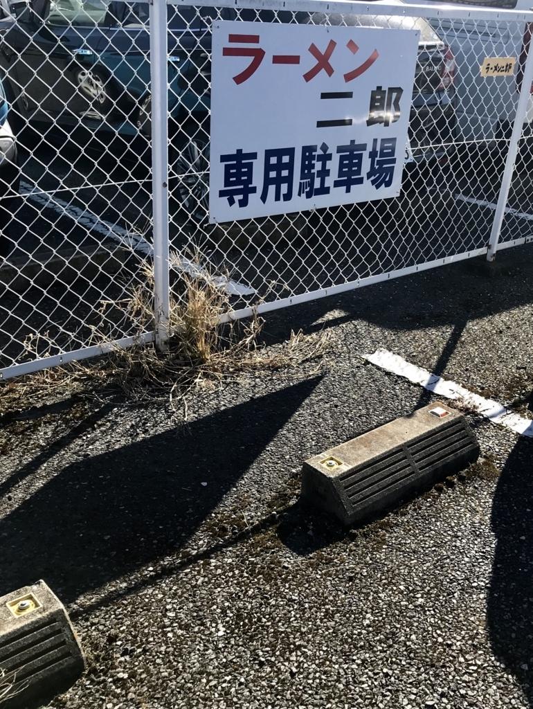 f:id:takahashi-ironworks:20171215142809j:plain