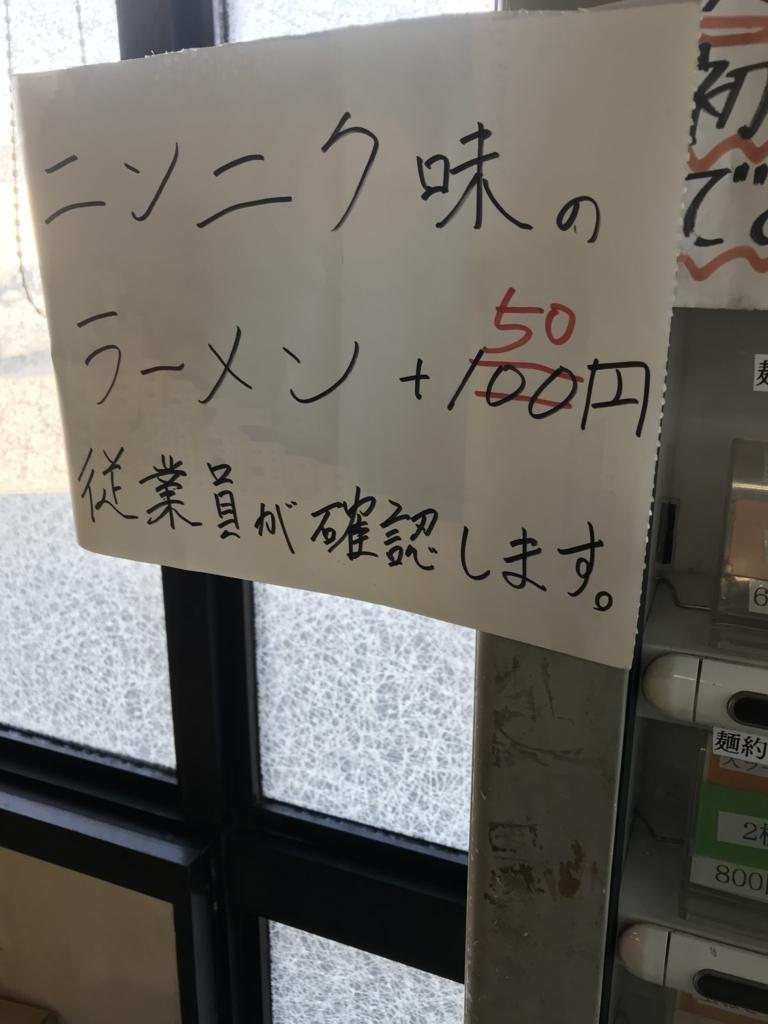 f:id:takahashi-ironworks:20171215143009j:plain