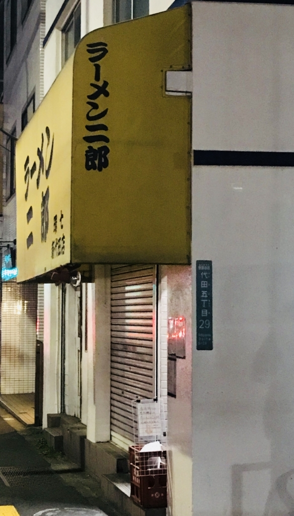f:id:takahashi-ironworks:20171216122317j:plain