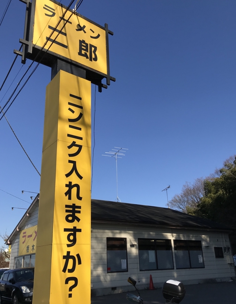 f:id:takahashi-ironworks:20171220121619j:plain