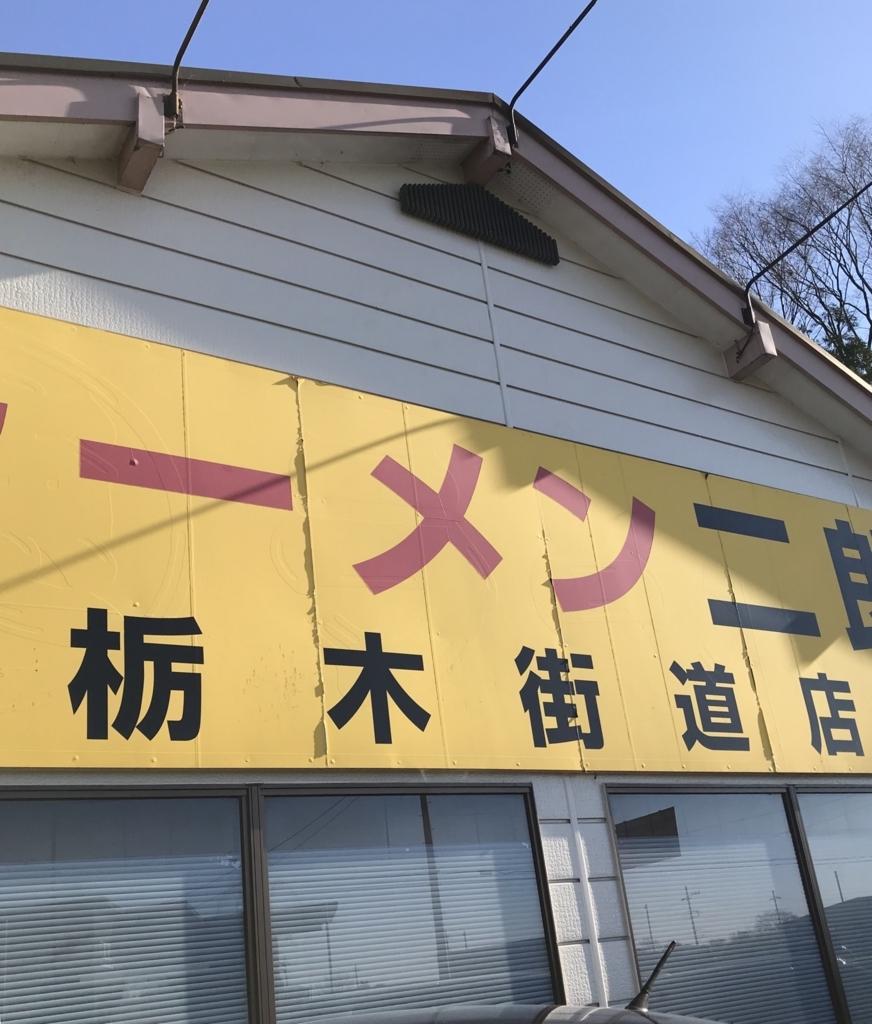 f:id:takahashi-ironworks:20171220121731j:plain