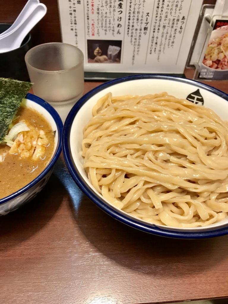 f:id:takahashi-ironworks:20171224121217j:plain