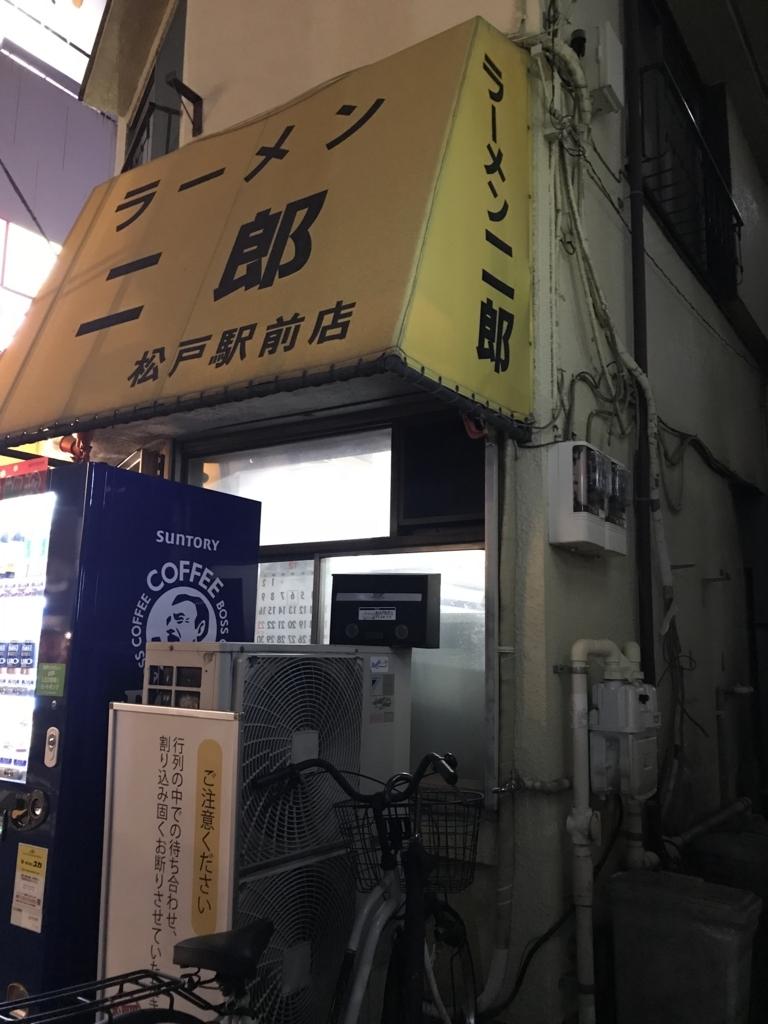 f:id:takahashi-ironworks:20171228093815j:plain