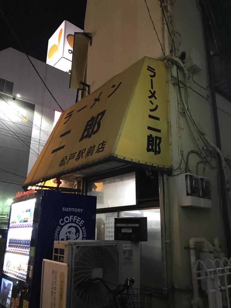 f:id:takahashi-ironworks:20171228105151j:plain