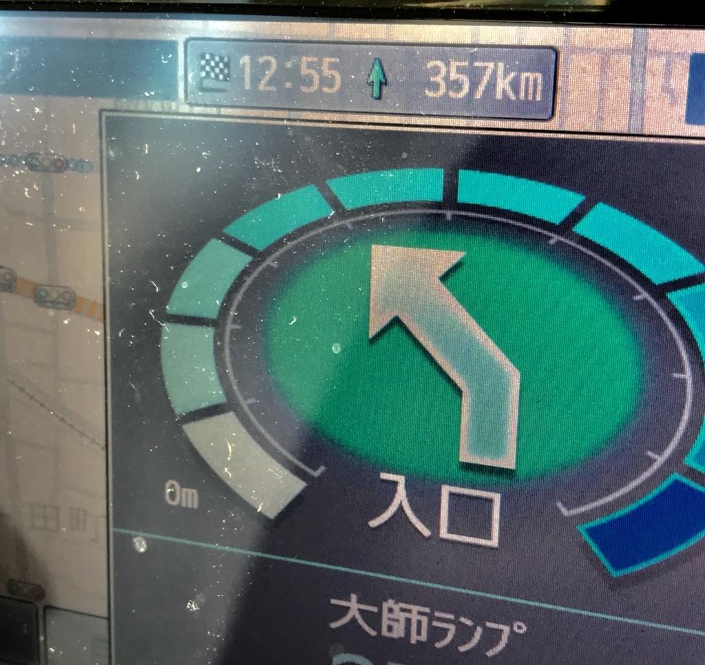 f:id:takahashi-ironworks:20171231015854j:plain