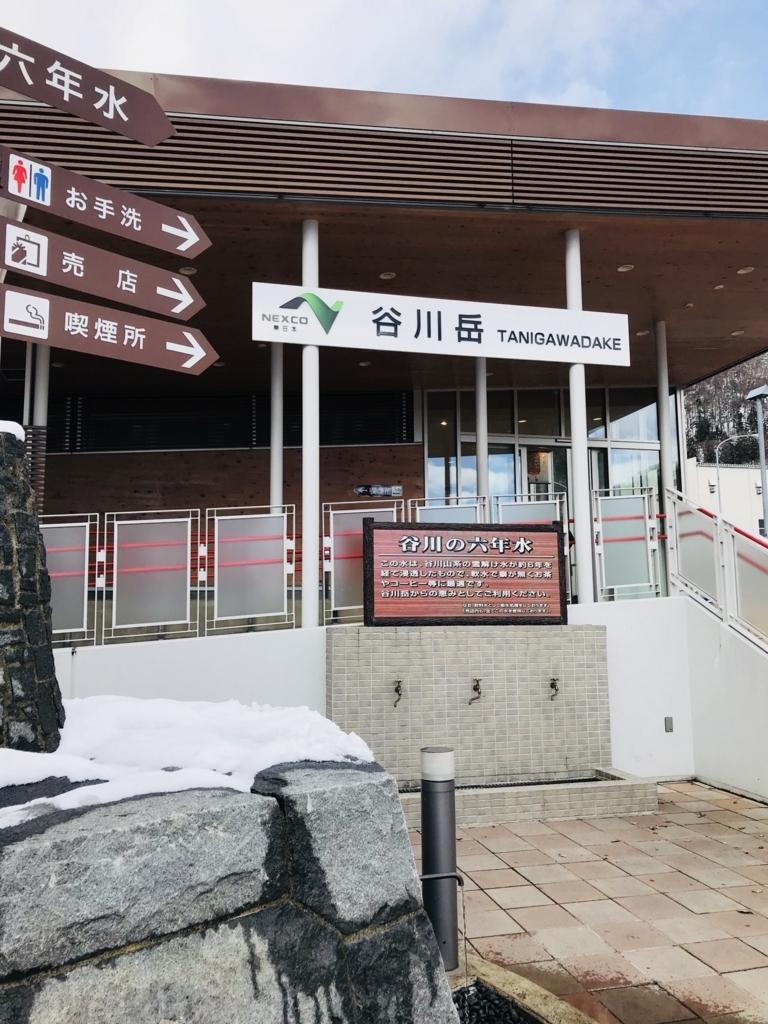 f:id:takahashi-ironworks:20171231020128j:plain