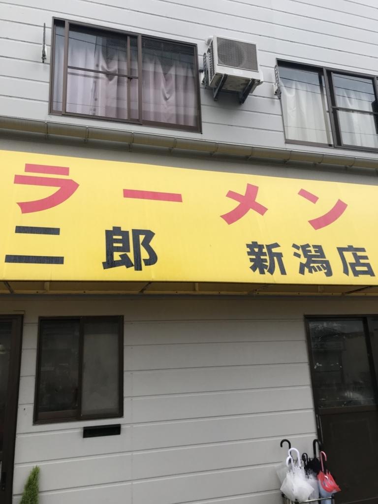f:id:takahashi-ironworks:20171231021448j:plain