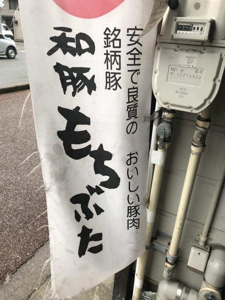 f:id:takahashi-ironworks:20171231021551j:plain