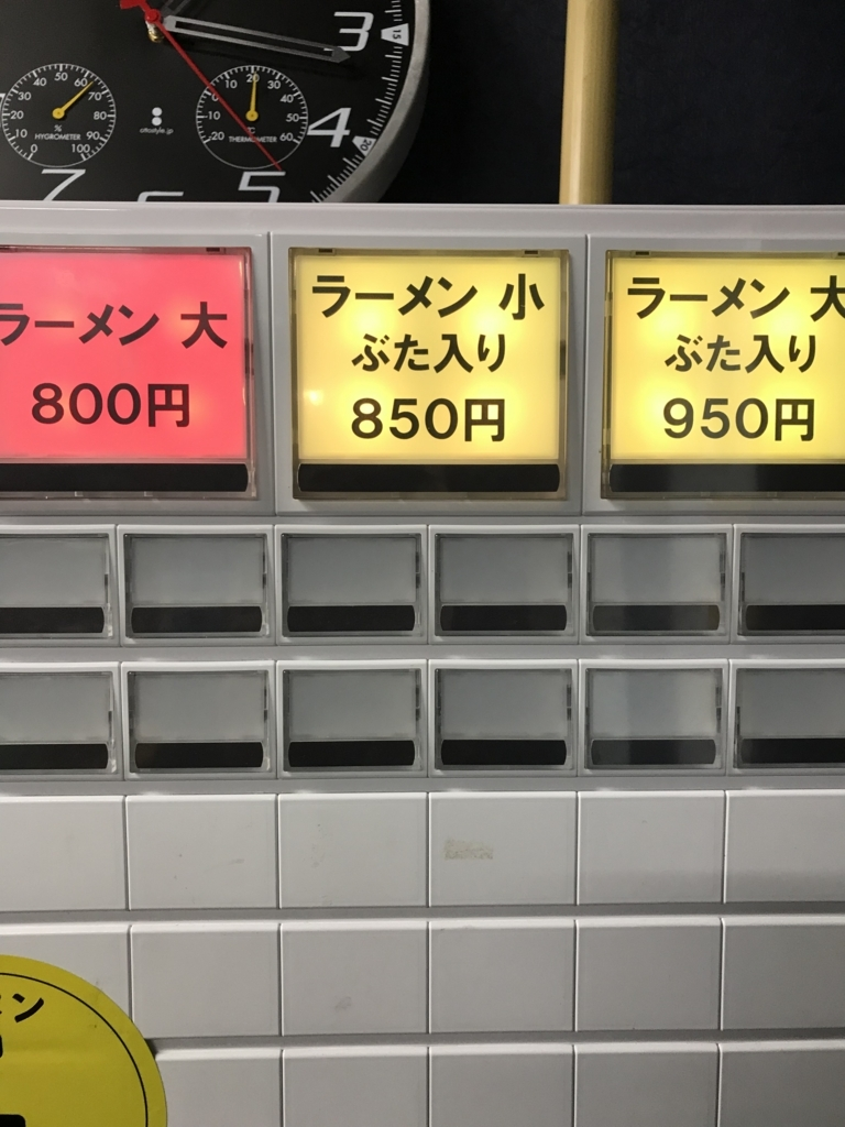f:id:takahashi-ironworks:20171231021734j:plain