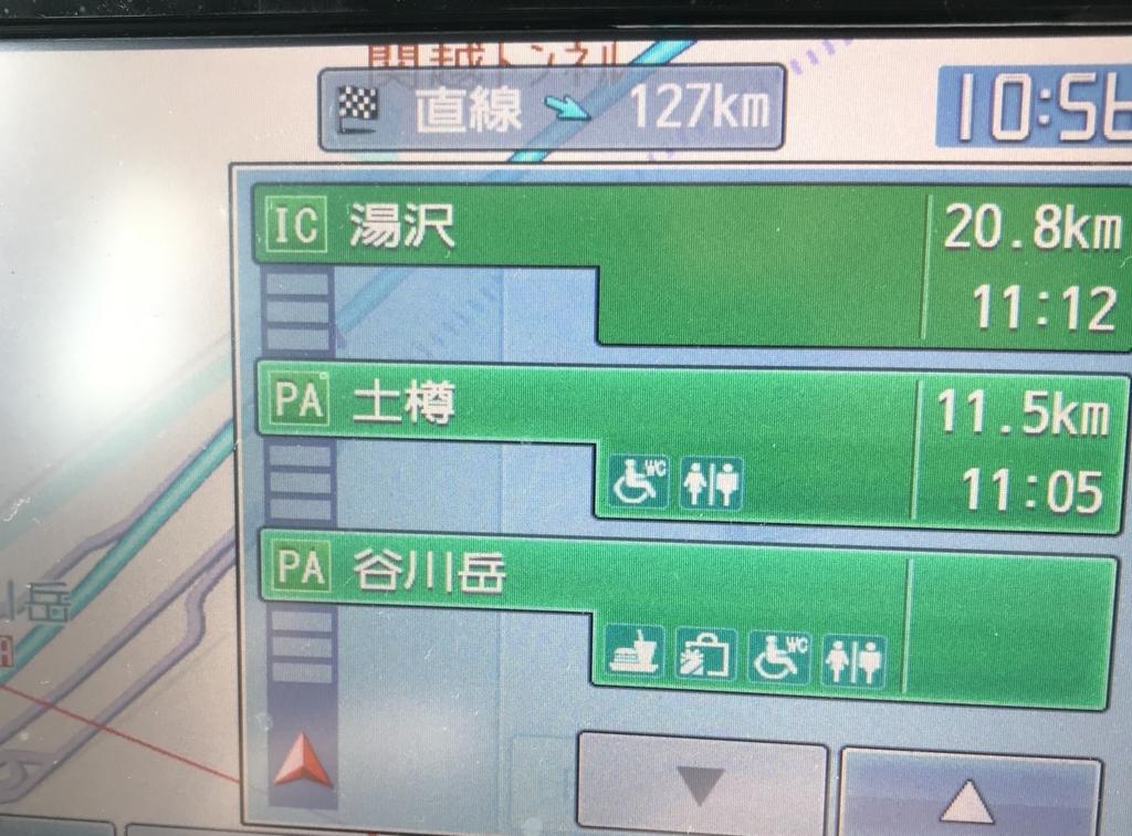f:id:takahashi-ironworks:20171231022350j:plain
