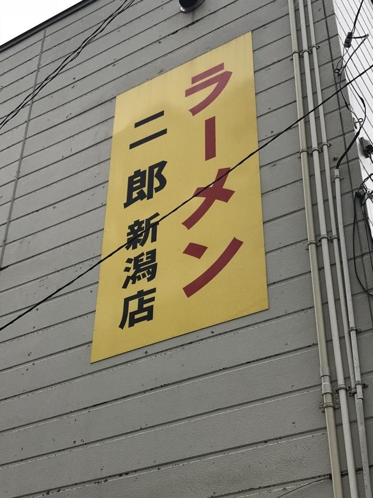 f:id:takahashi-ironworks:20171231152258j:plain