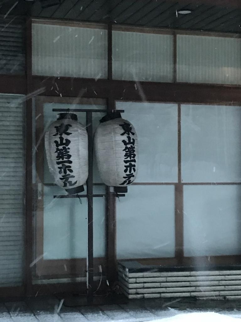 f:id:takahashi-ironworks:20180101061934j:plain