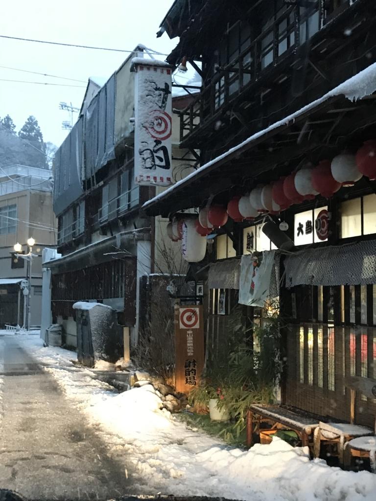 f:id:takahashi-ironworks:20180101063621j:plain