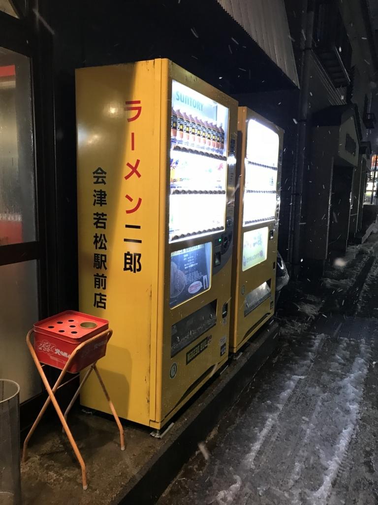f:id:takahashi-ironworks:20180101102120j:plain