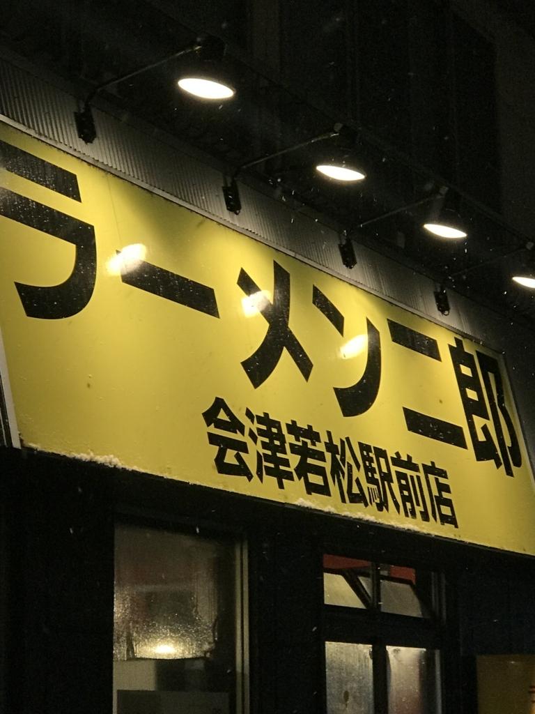 f:id:takahashi-ironworks:20180101102230j:plain