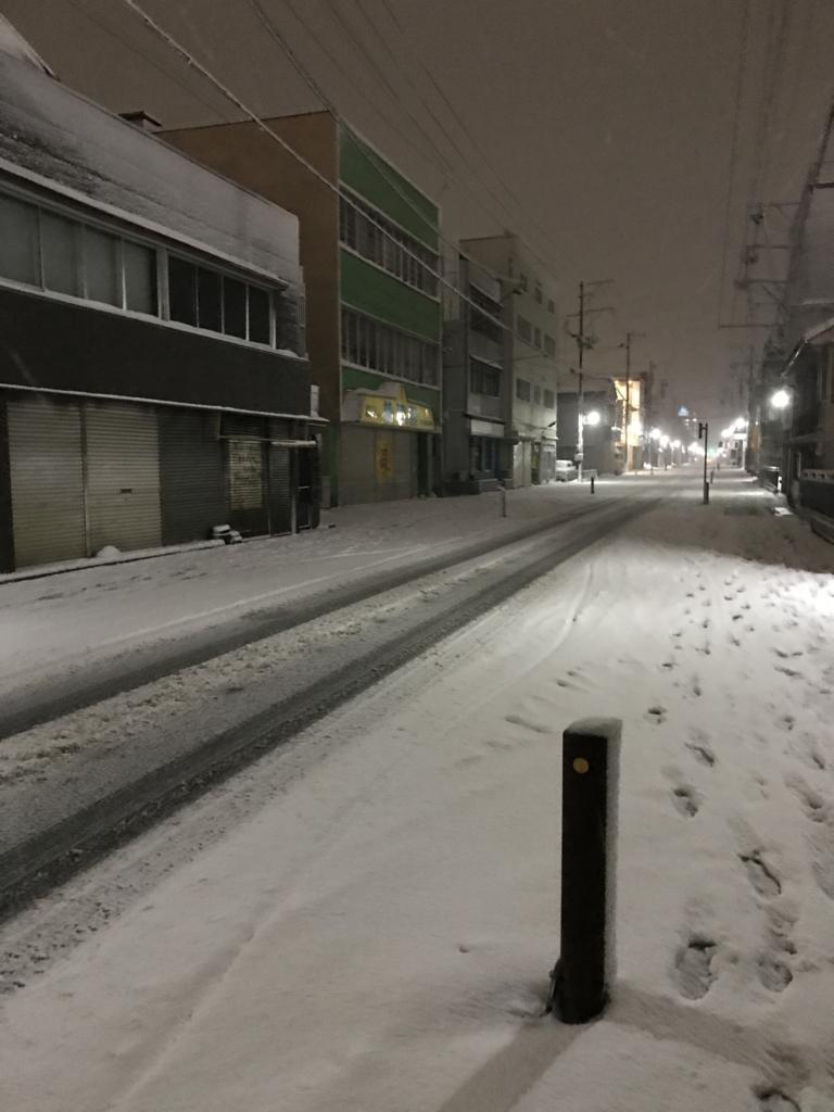 f:id:takahashi-ironworks:20180101110933j:plain