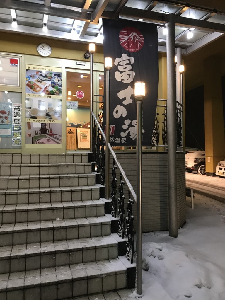 f:id:takahashi-ironworks:20180101140307j:plain
