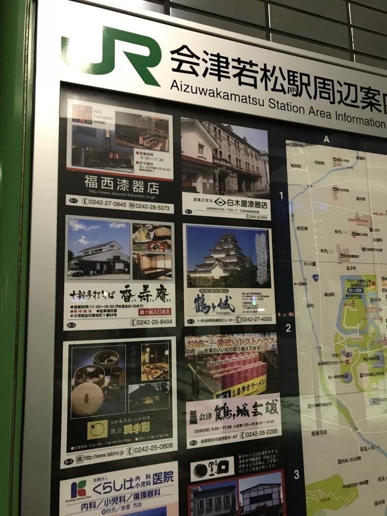 f:id:takahashi-ironworks:20180101140801j:plain