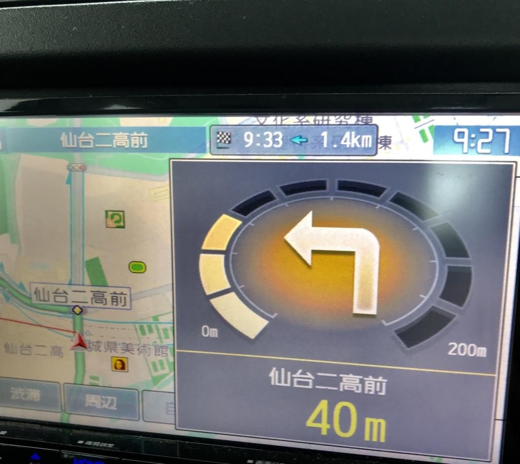 f:id:takahashi-ironworks:20180101150946j:plain