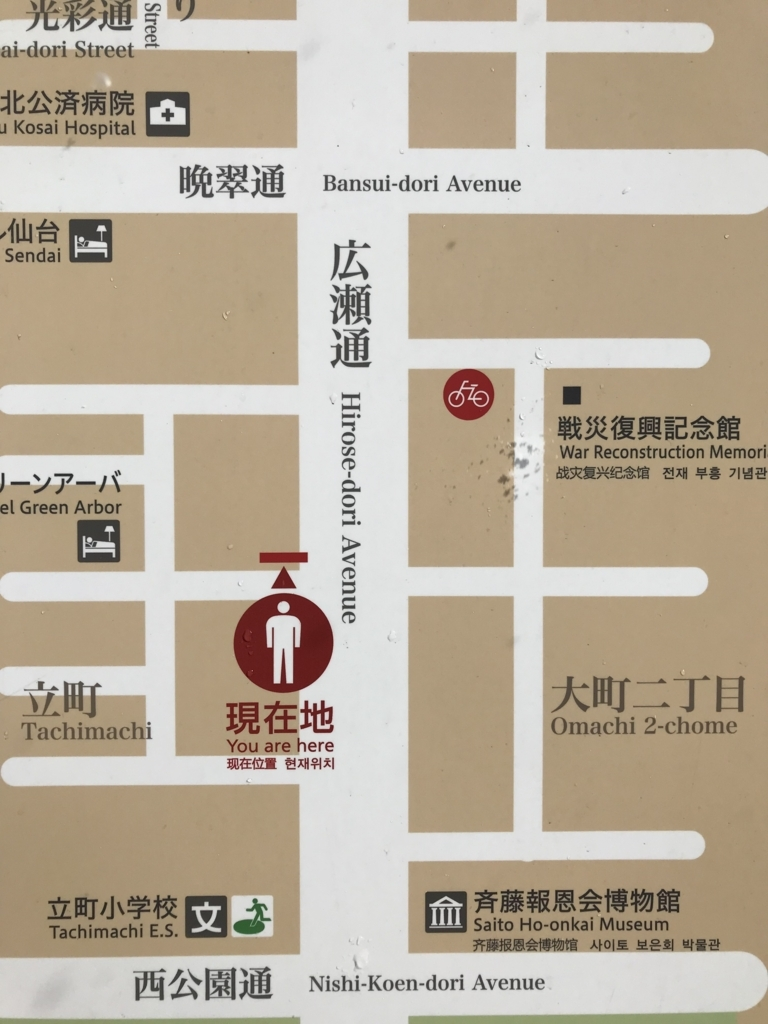 f:id:takahashi-ironworks:20180102004511j:plain