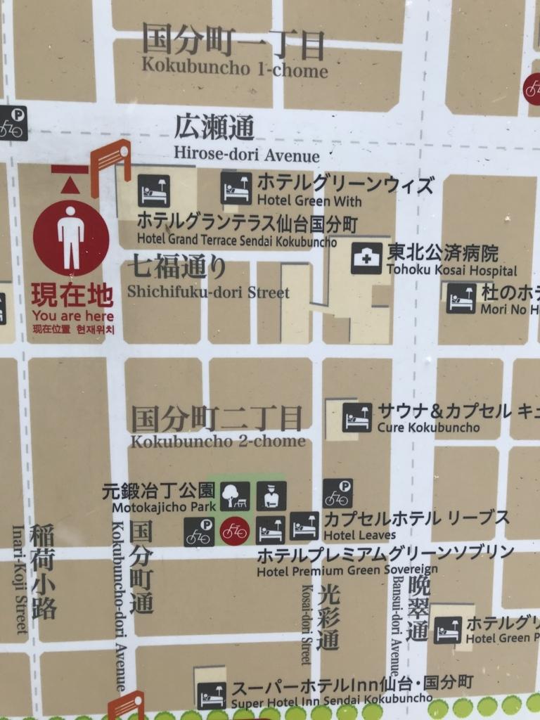 f:id:takahashi-ironworks:20180102004829j:plain