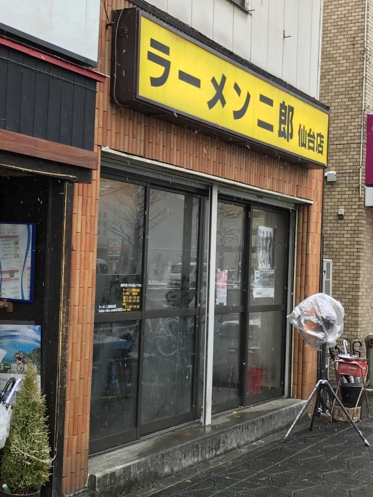 f:id:takahashi-ironworks:20180102004951j:plain
