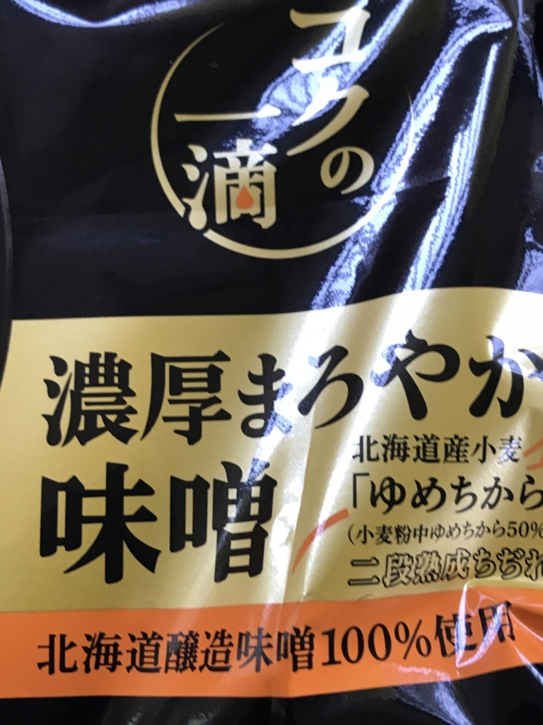 f:id:takahashi-ironworks:20180102043703j:plain