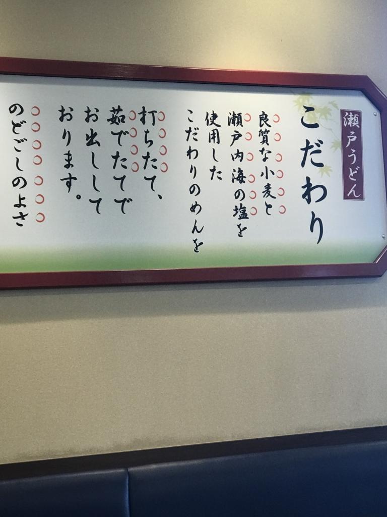 f:id:takahashi-ironworks:20180104210013j:plain