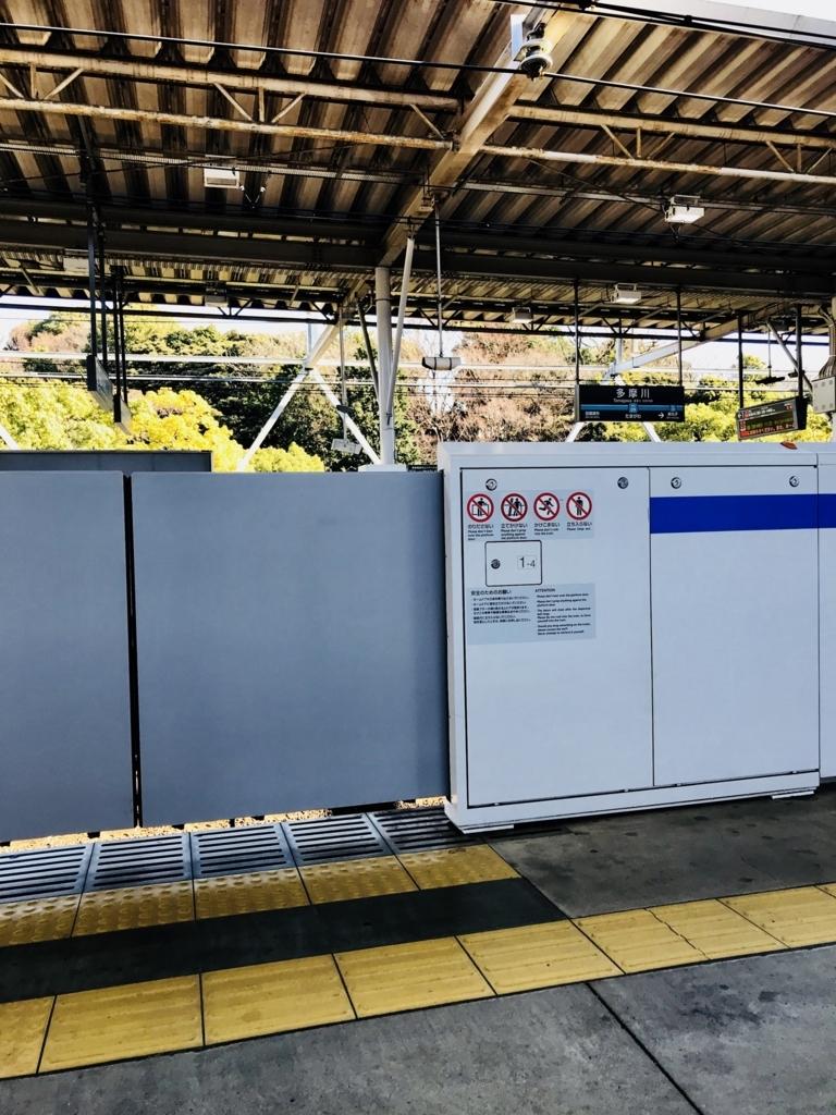 f:id:takahashi-ironworks:20180108141709j:plain