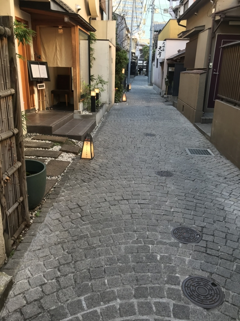 f:id:takahashi-ironworks:20180109002805j:plain
